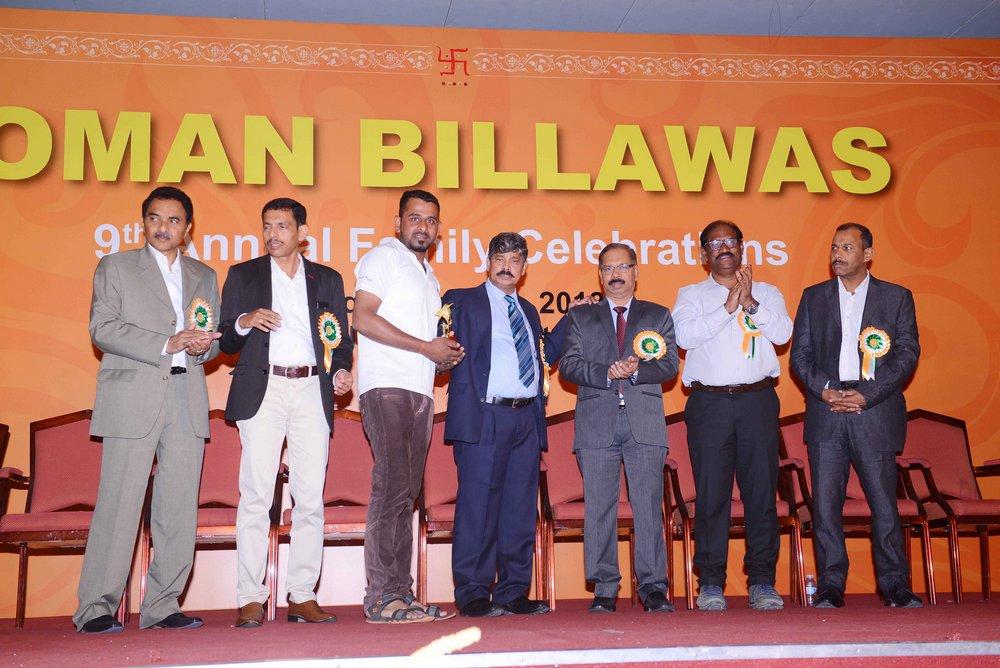 Oman Billawas 9th Annual Family Celebrations 204