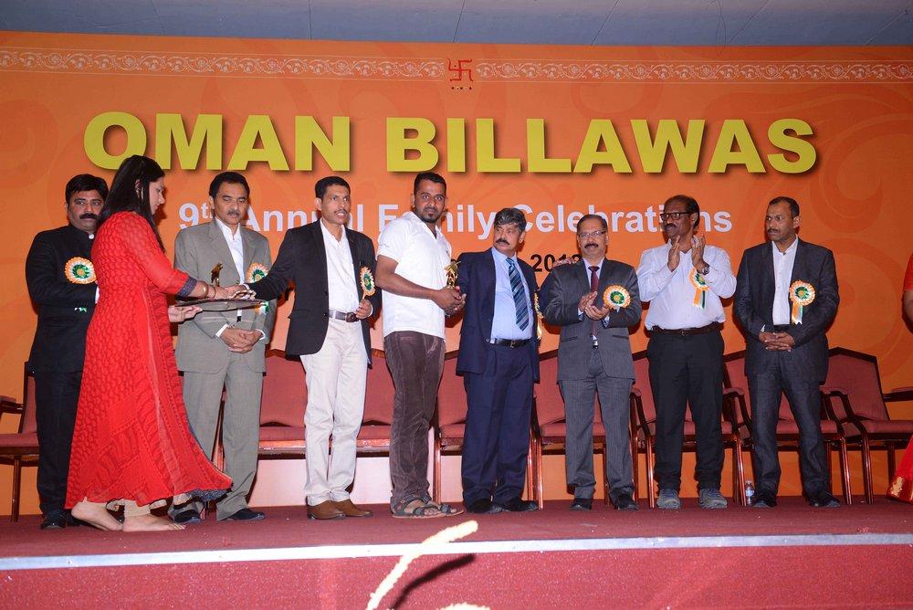 Oman Billawas 9th Annual Family Celebrations 205