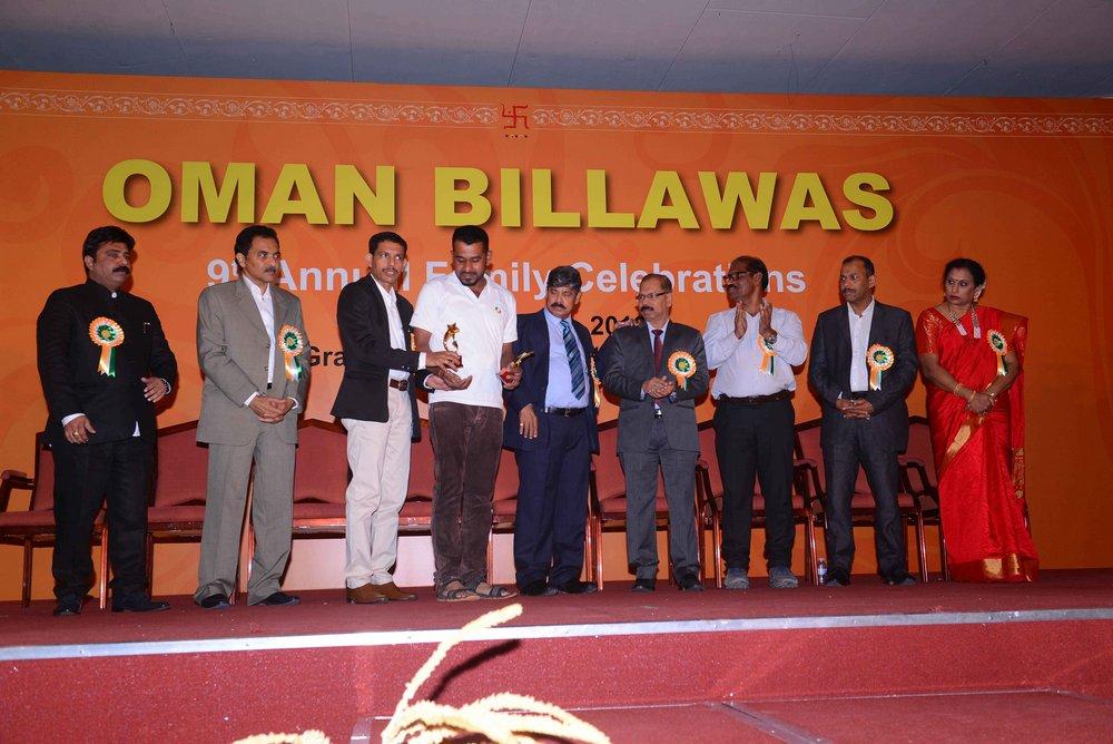 Oman Billawas 9th Annual Family Celebrations 206