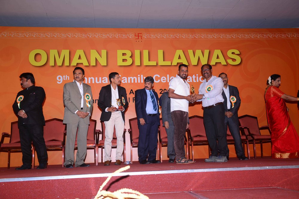 Oman Billawas 9th Annual Family Celebrations 207
