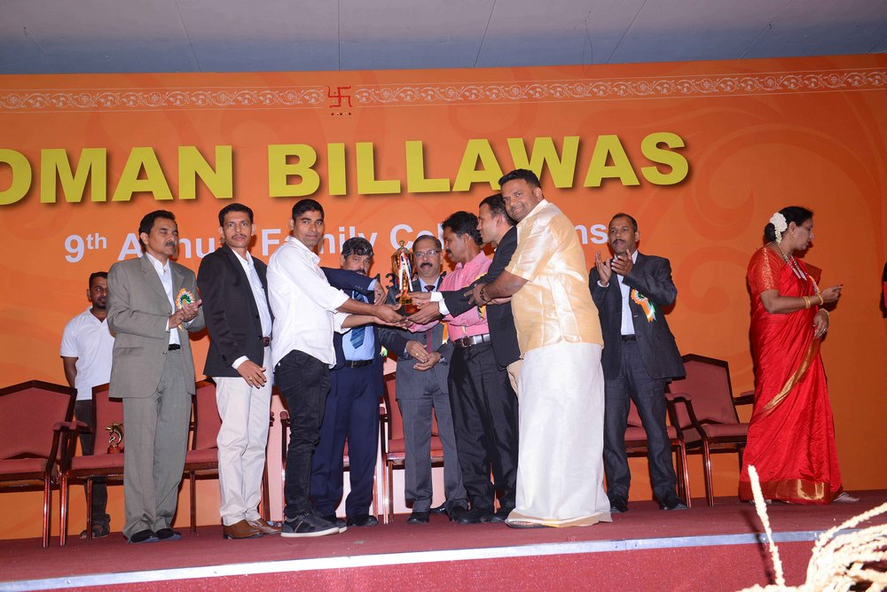 Oman Billawas 9th Annual Family Celebrations 208