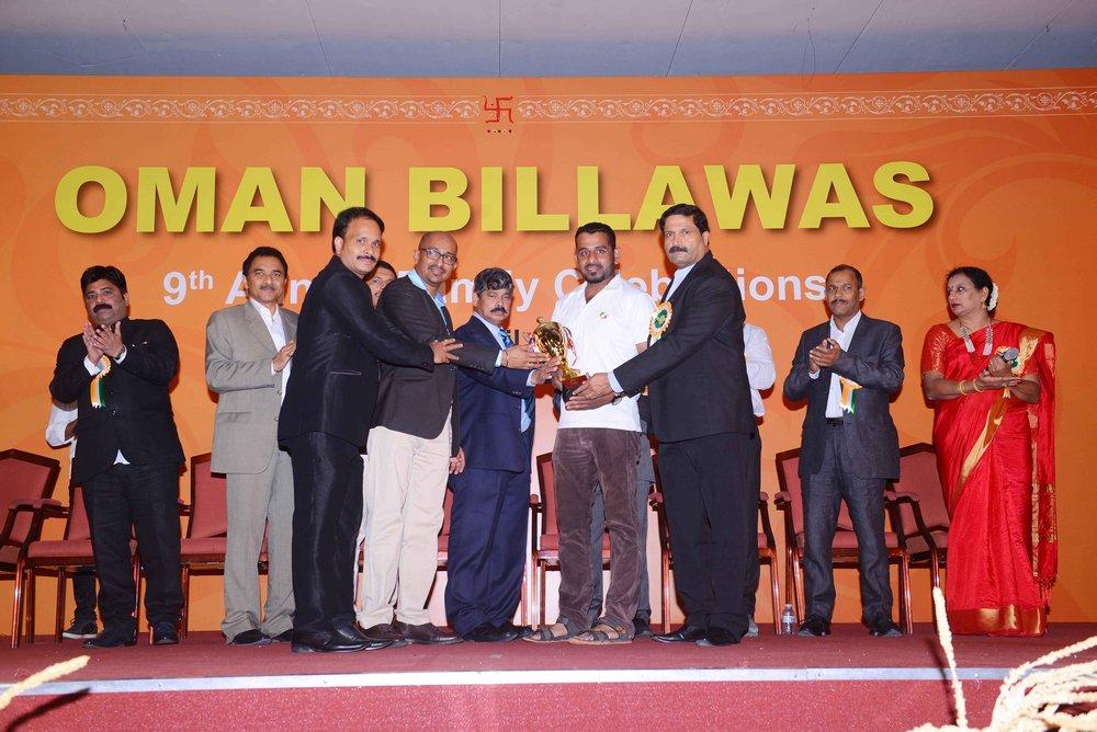 Oman Billawas 9th Annual Family Celebrations 209
