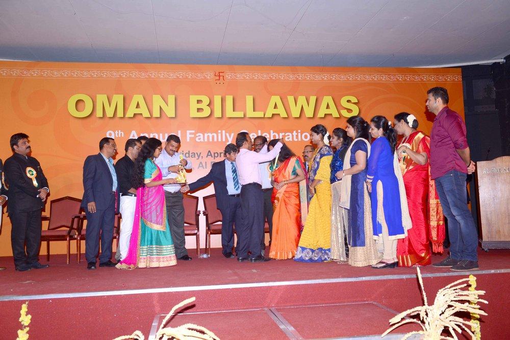 Oman Billawas 9th Annual Family Celebrations 211