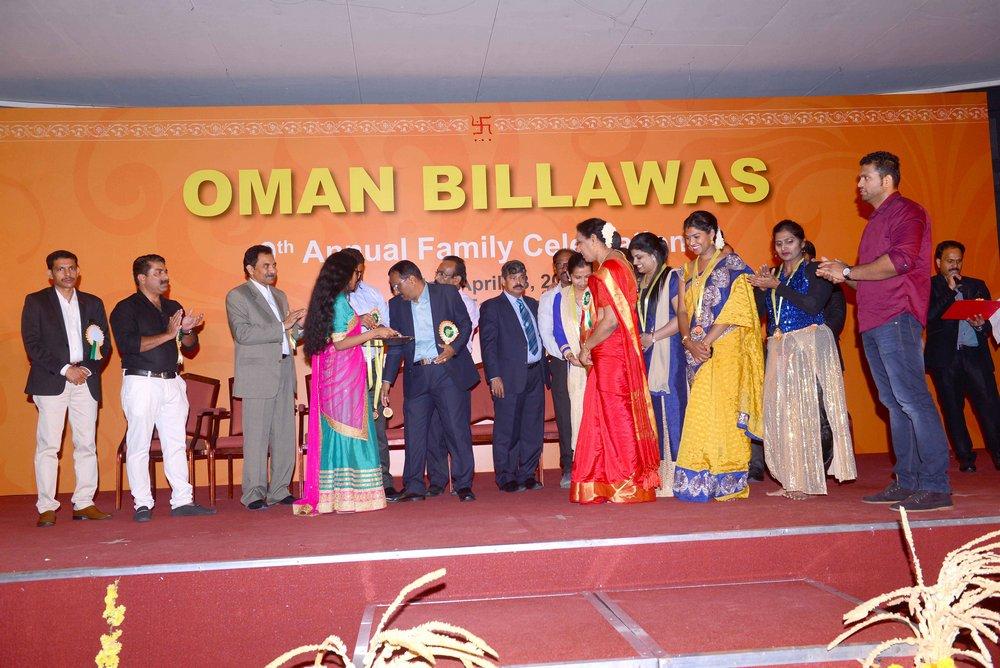 Oman Billawas 9th Annual Family Celebrations 212