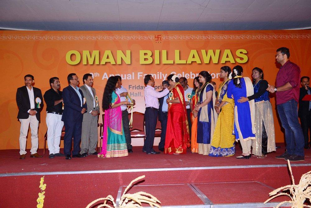 Oman Billawas 9th Annual Family Celebrations 213