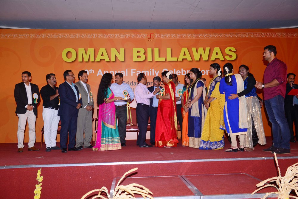 Oman Billawas 9th Annual Family Celebrations 214