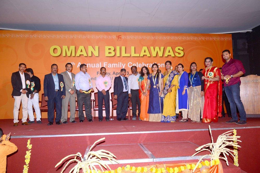 Oman Billawas 9th Annual Family Celebrations 215