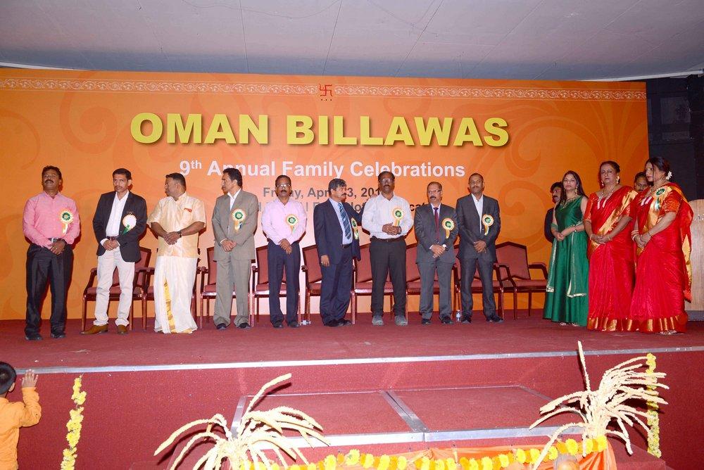 Oman Billawas 9th Annual Family Celebrations 216