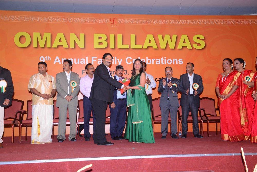 Oman Billawas 9th Annual Family Celebrations 217
