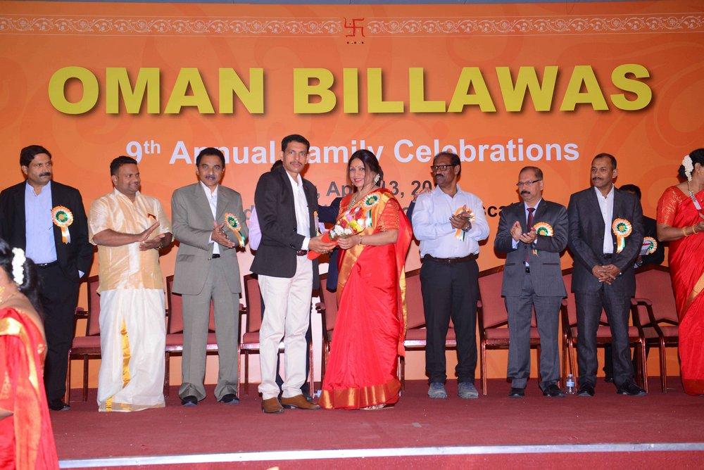 Oman Billawas 9th Annual Family Celebrations 219