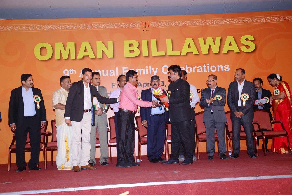 Oman Billawas 9th Annual Family Celebrations 220