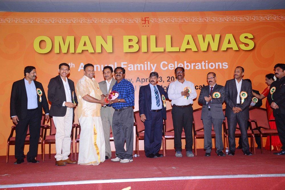 Oman Billawas 9th Annual Family Celebrations 221