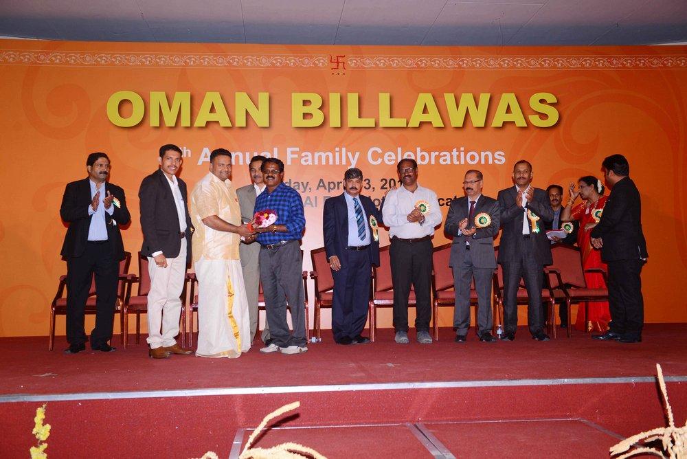 Oman Billawas 9th Annual Family Celebrations 222