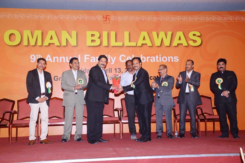Oman Billawas 9th Annual Family Celebrations 223