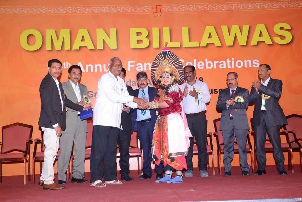 Oman Billawas 9th Annual Family Celebrations 224