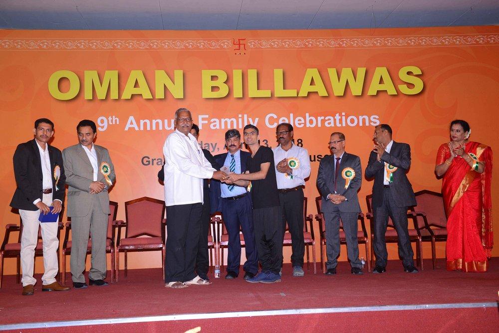 Oman Billawas 9th Annual Family Celebrations 225