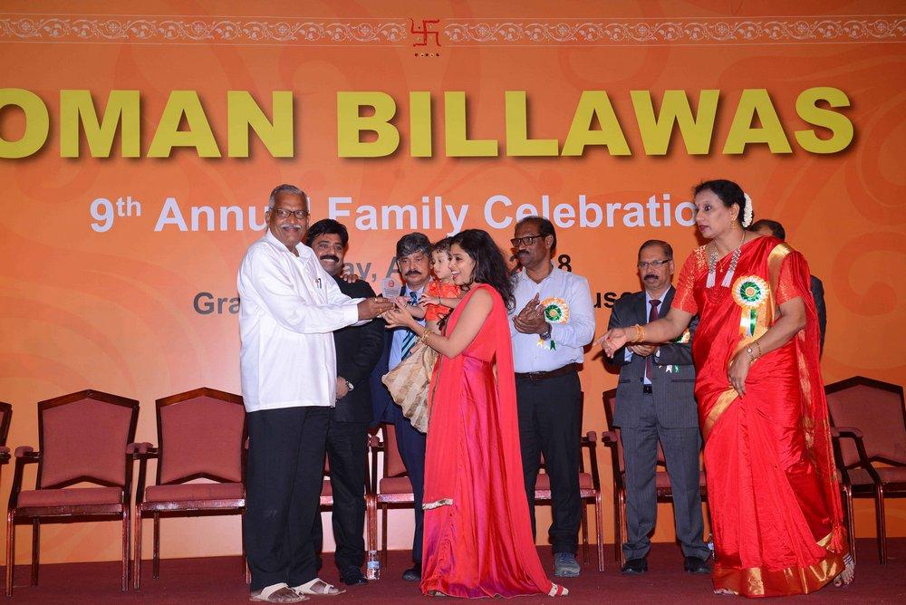 Oman Billawas 9th Annual Family Celebrations 226