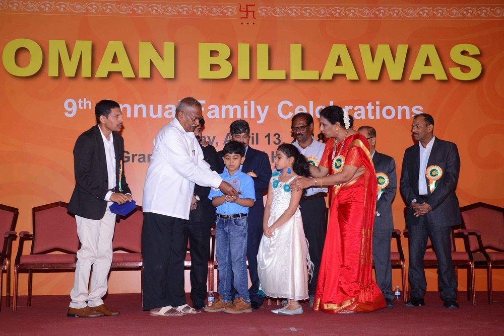 Oman Billawas 9th Annual Family Celebrations 228