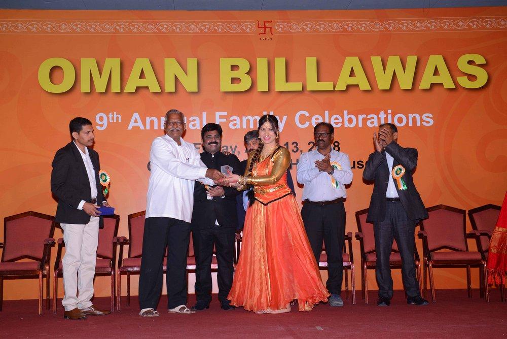 Oman Billawas 9th Annual Family Celebrations 229