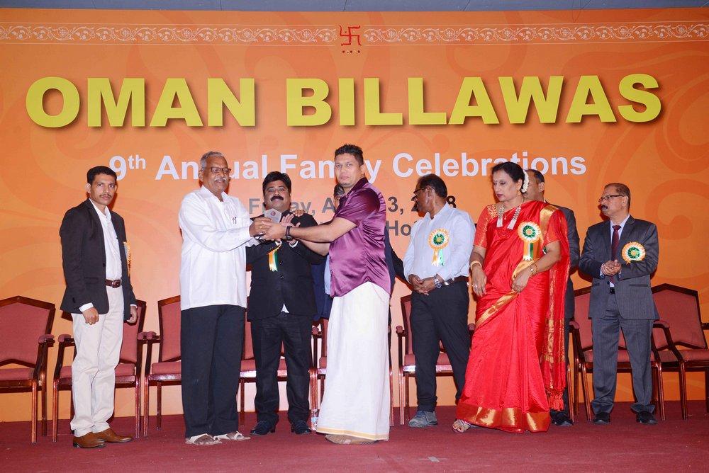 Oman Billawas 9th Annual Family Celebrations 230