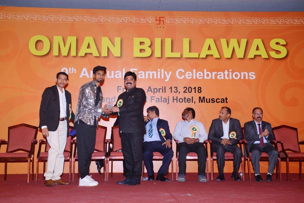Oman Billawas 9th Annual Family Celebrations 231