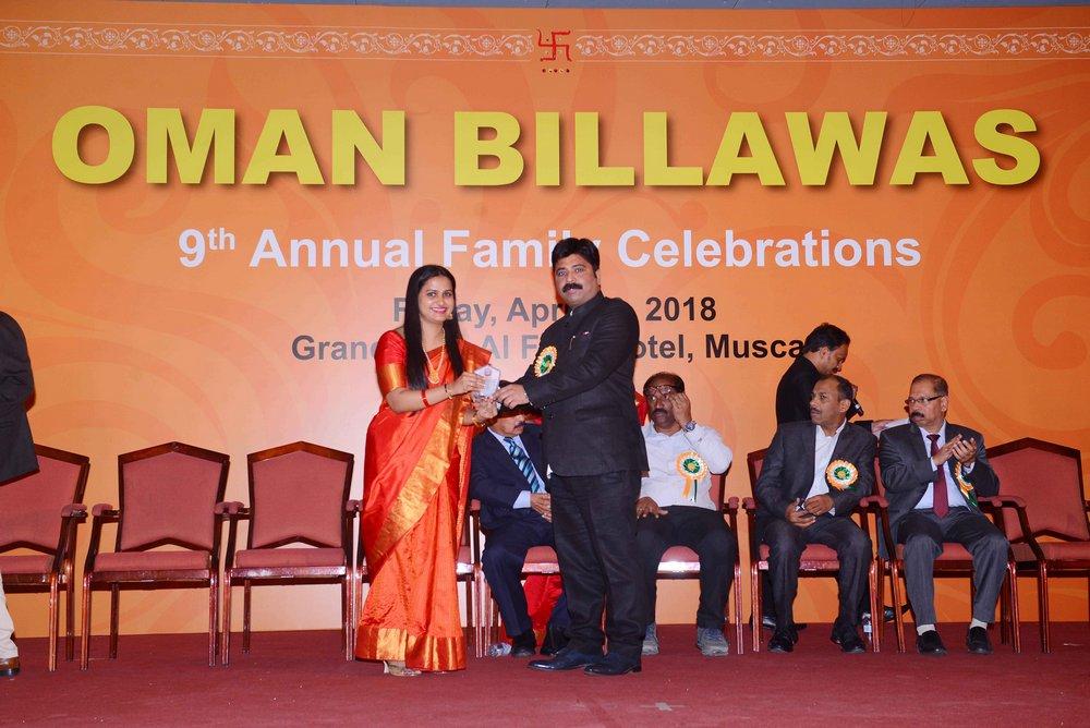 Oman Billawas 9th Annual Family Celebrations 232