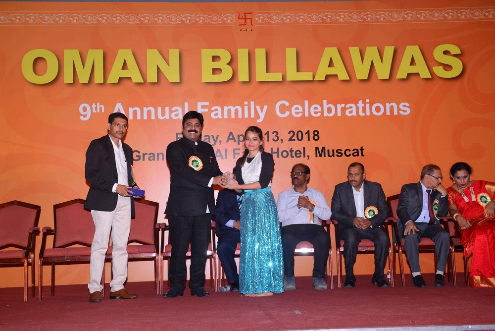 Oman Billawas 9th Annual Family Celebrations 233