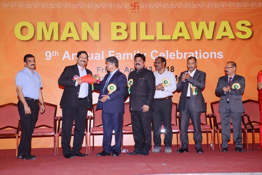Oman Billawas 9th Annual Family Celebrations 234