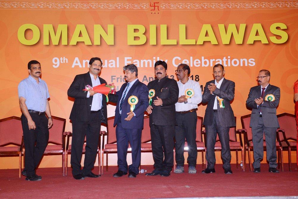 Oman Billawas 9th Annual Family Celebrations 235
