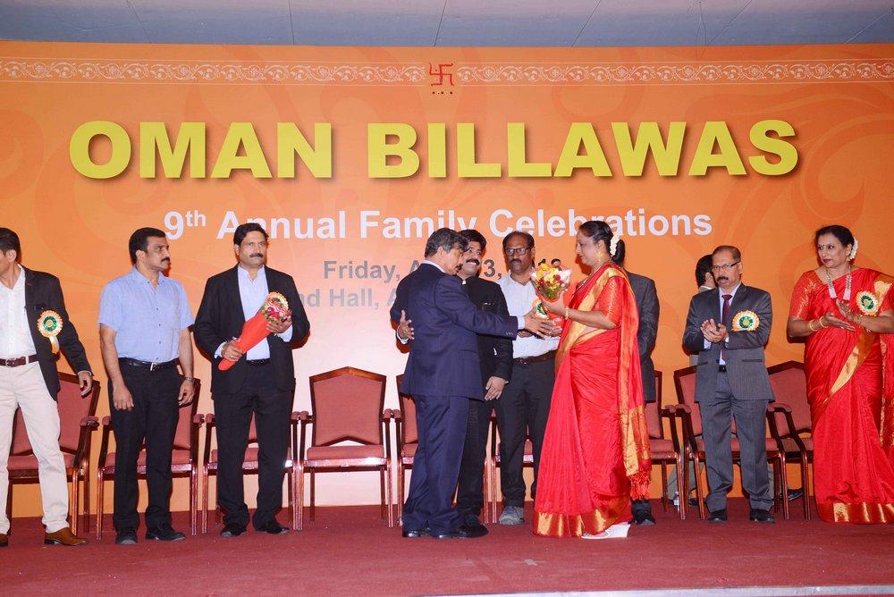 Oman Billawas 9th Annual Family Celebrations 236