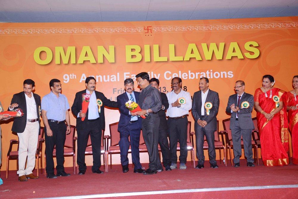 Oman Billawas 9th Annual Family Celebrations 237