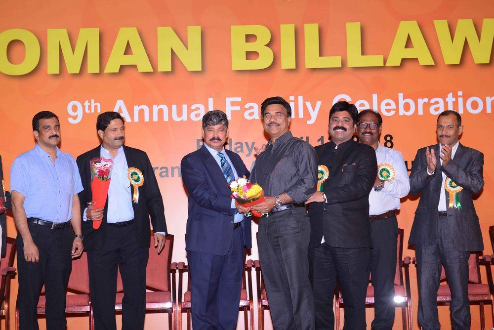 Oman Billawas 9th Annual Family Celebrations 238