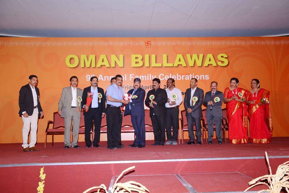 Oman Billawas 9th Annual Family Celebrations 239
