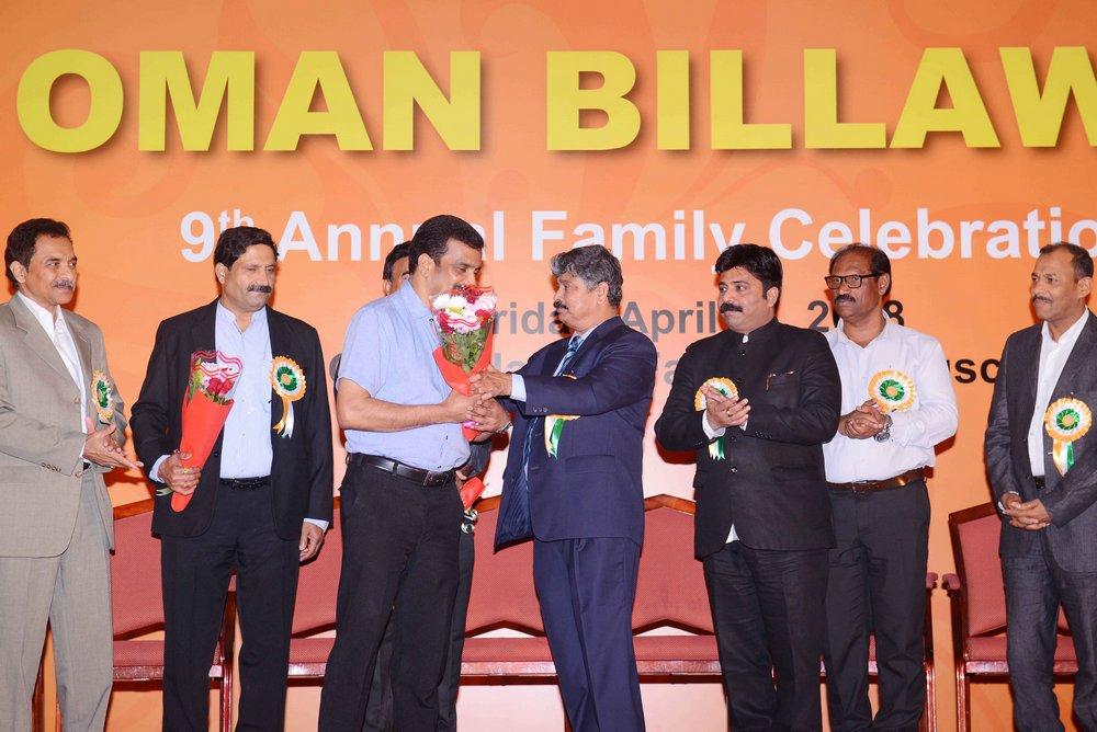 Oman Billawas 9th Annual Family Celebrations 240