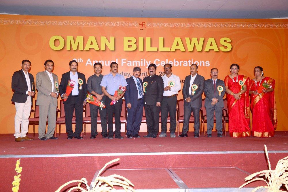 Oman Billawas 9th Annual Family Celebrations 241