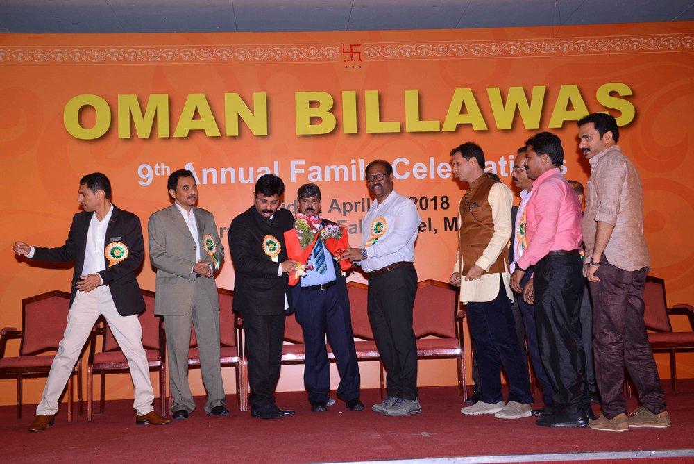 Oman Billawas 9th Annual Family Celebrations 243