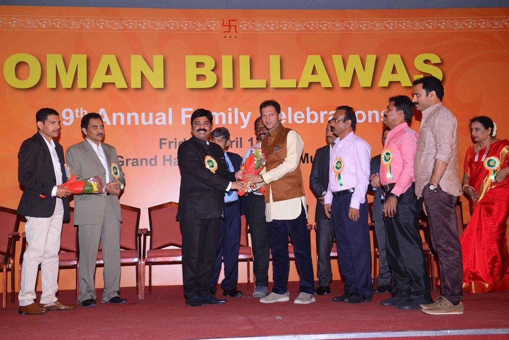 Oman Billawas 9th Annual Family Celebrations 244