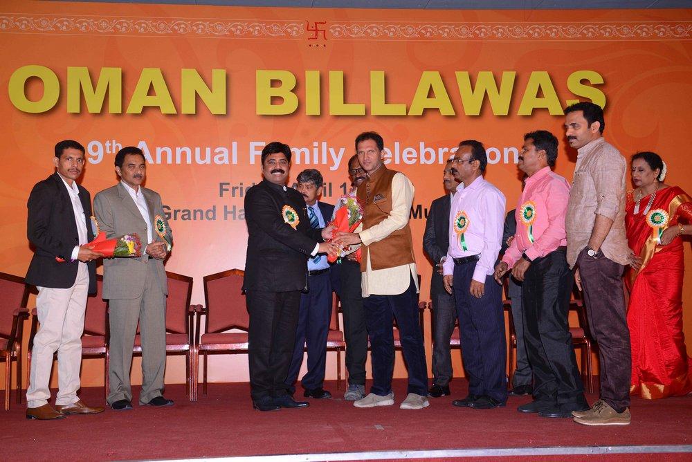 Oman Billawas 9th Annual Family Celebrations 245