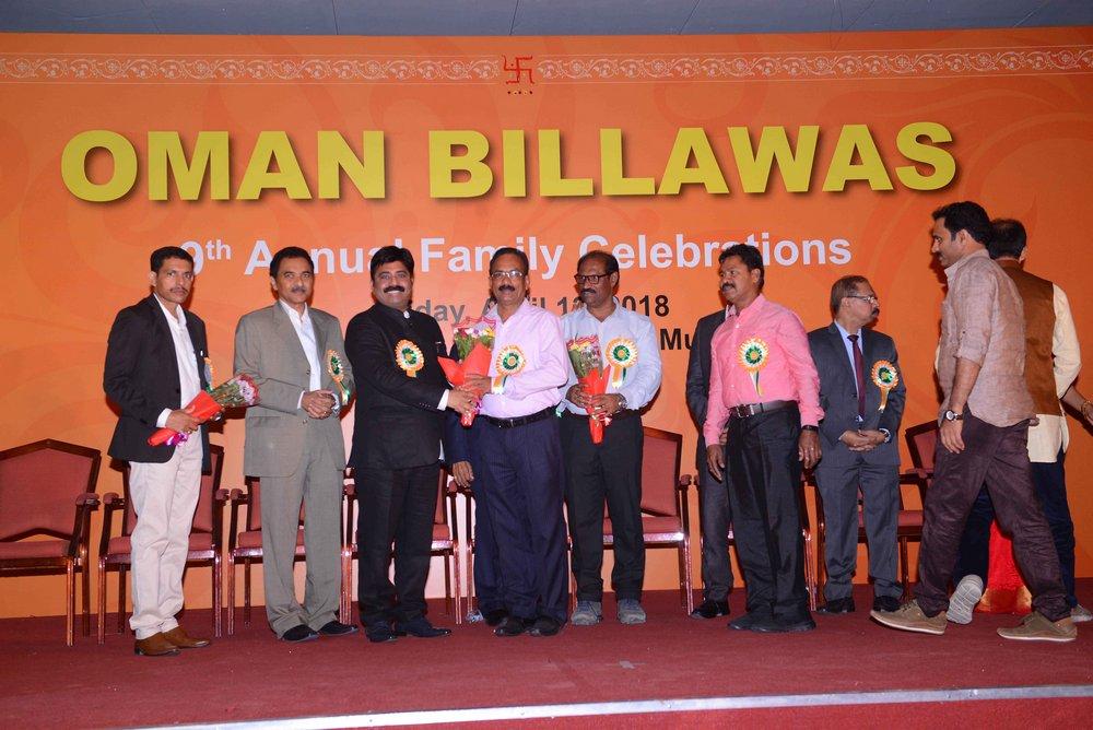 Oman Billawas 9th Annual Family Celebrations 246