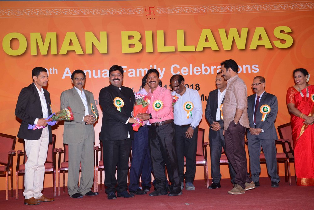 Oman Billawas 9th Annual Family Celebrations 247