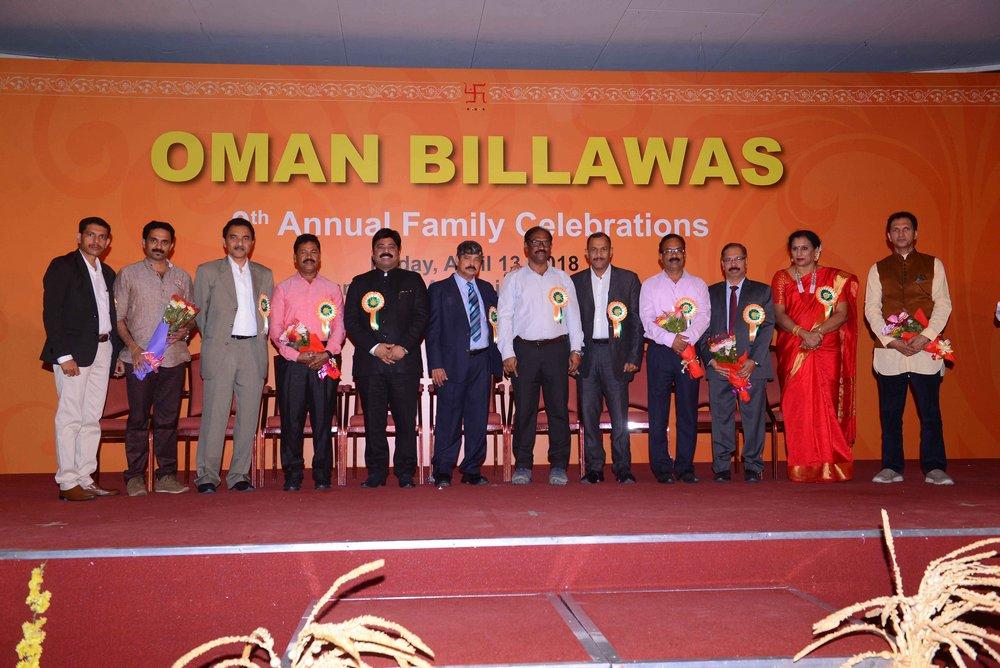 Oman Billawas 9th Annual Family Celebrations 248