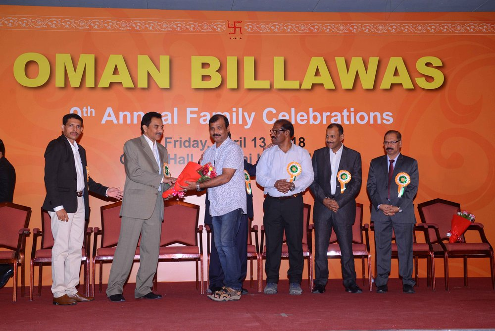 Oman Billawas 9th Annual Family Celebrations 249