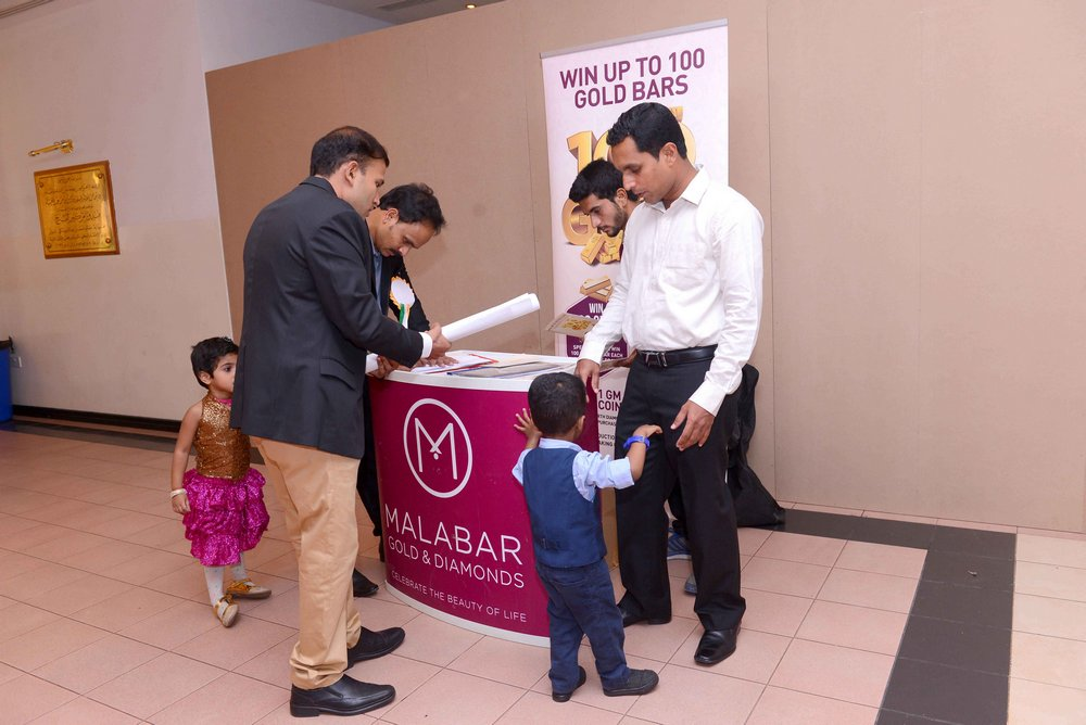 Oman Billawas 9th Annual Family Celebrations 25