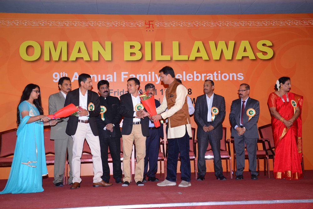 Oman Billawas 9th Annual Family Celebrations 250