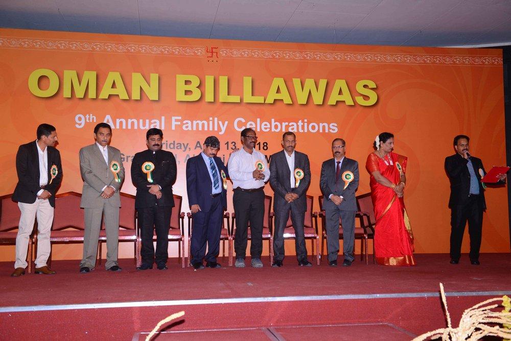 Oman Billawas 9th Annual Family Celebrations 251