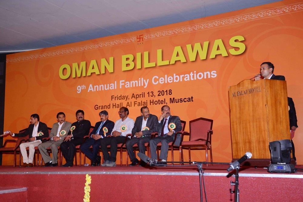 Oman Billawas 9th Annual Family Celebrations 252