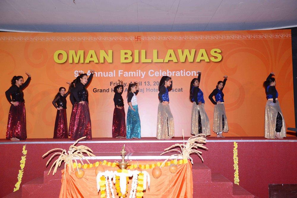 Oman Billawas 9th Annual Family Celebrations 256