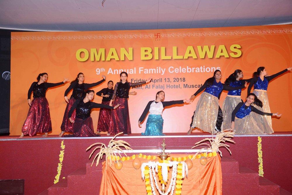 Oman Billawas 9th Annual Family Celebrations 257