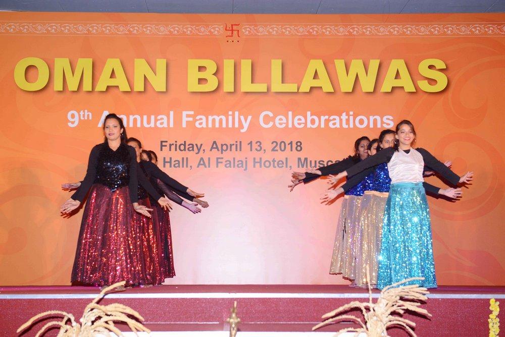 Oman Billawas 9th Annual Family Celebrations 258