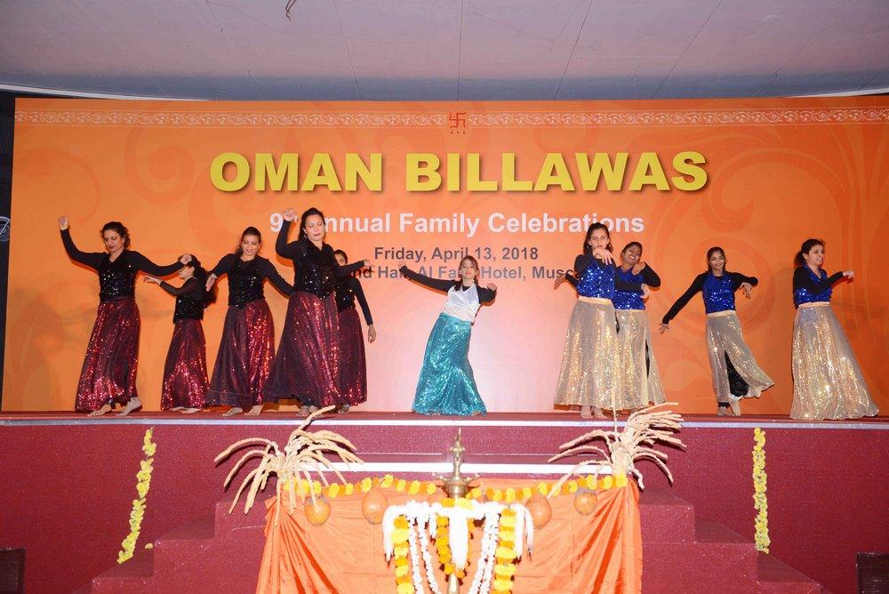 Oman Billawas 9th Annual Family Celebrations 259